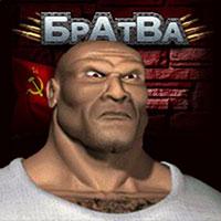 Игровой автомат Bratva